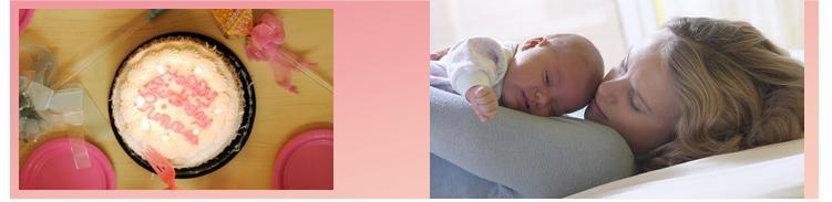 出産情報 -幸せなお産のための情報サイト-